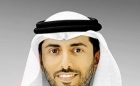 His Excellency Eng. Suhail Mohamed Faraj Al Mazrouei to Open Tank Storage Middle East
