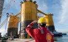 Iraq's West Gurna 1 oil field