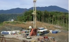 InterOil Corporation has advised that the Antelope-5 appraisal well in Petroleum Retention License 15, in the Gulf Province of Papua New Guinea, has intersected the top reservoir at 1,534 metres at a position that was 230 metre higher than the operator's reference case