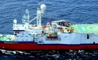 SeaBird Exploration has received a Memorandum of Agreement (MOA) from an unannounced company to acquire up to 45,000 kilometres of 2D seismic data in the North/ South America region