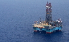 Statoil has made an oil discovery in its Miocene Yeti prospect located in the Gulf of Mexico (GoM)