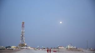 BP wins Advancements in Asset Performance award